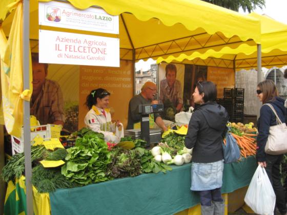 A market near Circo Massimo in Rome, Italy