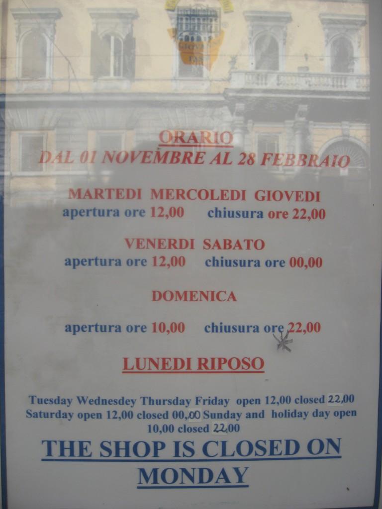 Gelato in Rome: Fassi - Hours